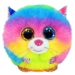 Ty Gizmo Cat Puffies42520