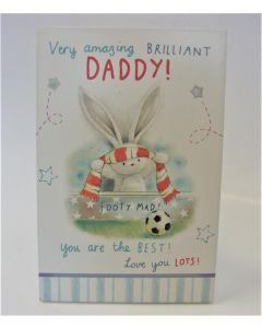 Plaque Very amazing brilliant Daddy! Bebunni BEB154