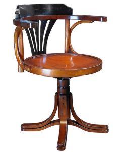 Authentic Models Purser's Chair, Black & Honey MF081
